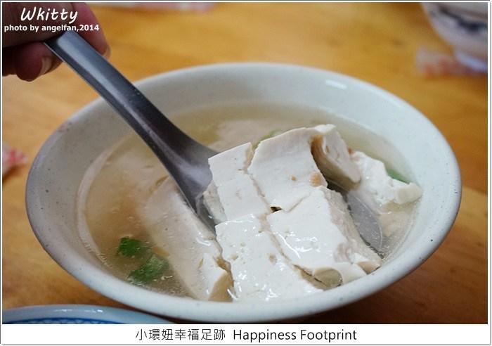 【彰化芬園美食】社口肉圓碗粿,在地人也推薦,好Q彈的肉圓吃不到怎麼辦? @小環妞 幸福足跡