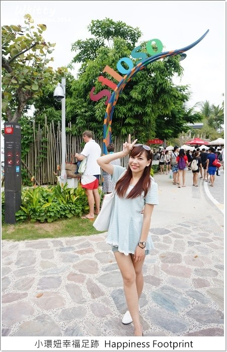 新加坡聖陶沙,新加坡自由行,新加坡行程規劃,海灘捷運站,聖淘沙島,聖陶沙一日遊,聖陶沙交通,聖陶沙景點 @小環妞 幸福足跡