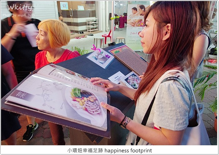 【新加坡美食(26)】龍海鮮螃蟹王,到新加坡必吃的辣炒螃蟹推薦這家! @小環妞 幸福足跡