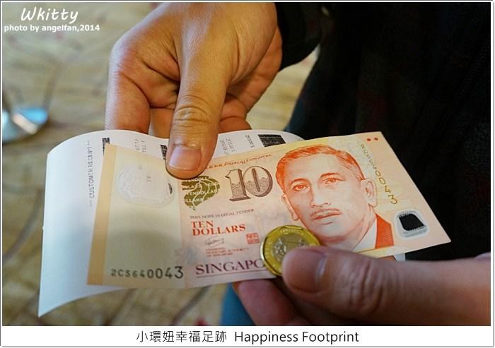【新加坡旅遊(28)】夜宿樟宜機場,新加坡退稅教學!完結篇 @小環妞 幸福足跡