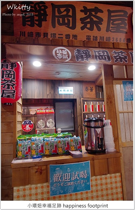 【西門町景點】日藥本舖,不必花機票飛日本,日本昭和時期懷舊復古風,超好拍! @小環妞 幸福足跡