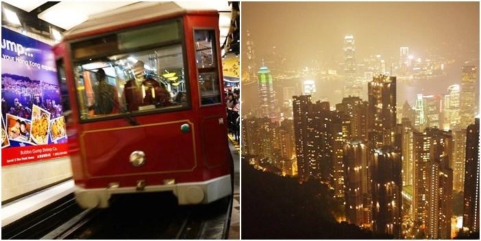 香港自由行行程安排,香港15大景點,行程安排必備懶人包 @小環妞 幸福足跡