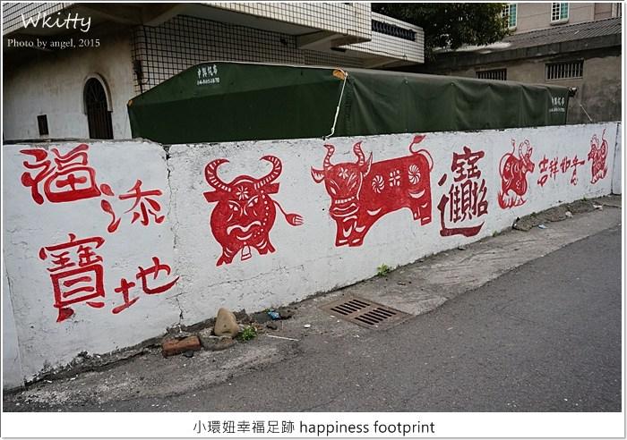 【彰化景點推薦】乳牛彩繪村,藍晒圖牆面,幾百頭乳牛在這邊陪你逛村落! @小環妞 幸福足跡