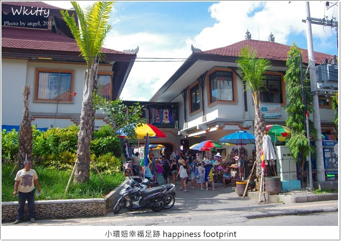 峇里島旅遊,峇里島殺價技巧,峇里島自助,峇里島自由行,烏布市場,烏布皇宮 @小環妞 幸福足跡