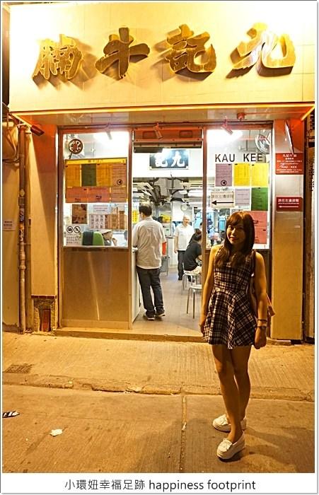 九記牛腩,香港九記,香港必吃,香港牛肉湯,香港牛雜,香港美食,香港美食懶人包 @小環妞 幸福足跡