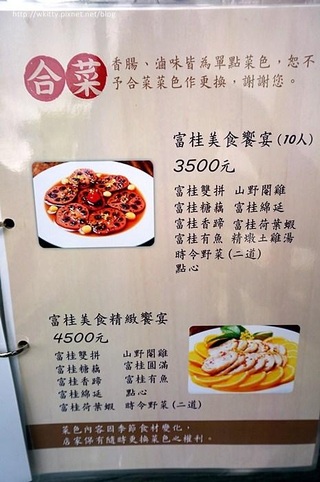 【石碇美食餐廳】茶鄉桂花農園,用桂花打造的美味料理! @小環妞 幸福足跡