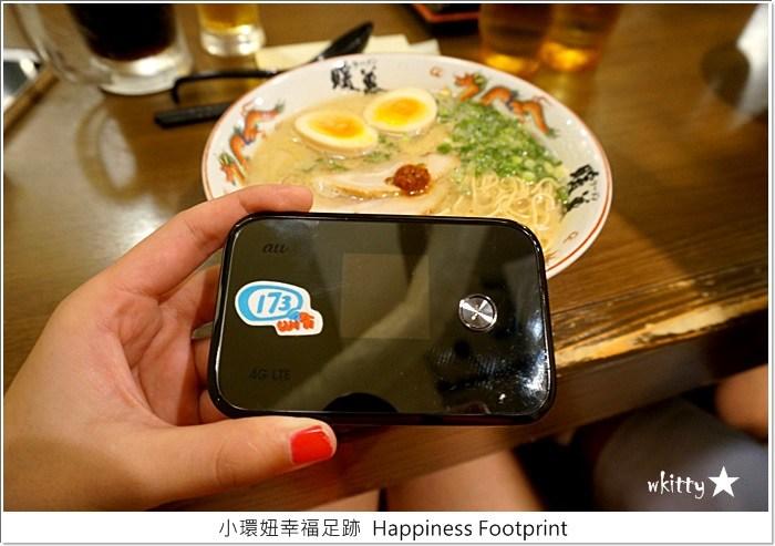 【日本沖繩上網】173WIFI,上網吃到飽搞定四天的網路,蓄電量超強,網路好順喔!(文內有85折折扣碼) @小環妞 幸福足跡
