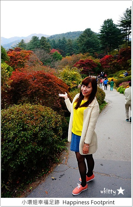 【韓國首爾自由行】晨靜樹木園,楓葉紅了漂亮的世外桃源,如夢似幻的場景【14】 @小環妞 幸福足跡