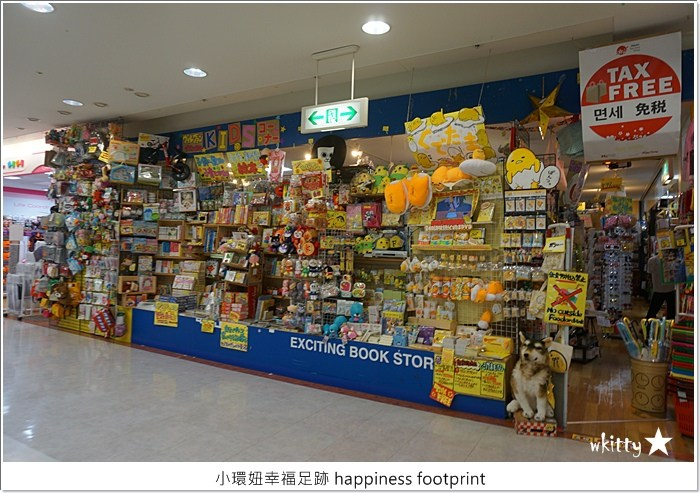 【沖繩美國村】藥妝,美食,AEON,附地圖,必買必逛滿滿異國風【18】 @小環妞 幸福足跡