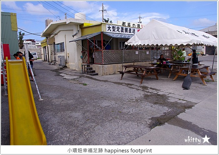 【沖繩美食推薦】海人食堂,沖繩必吃的海葡萄,漁港旁新鮮食材【20】 @小環妞 幸福足跡