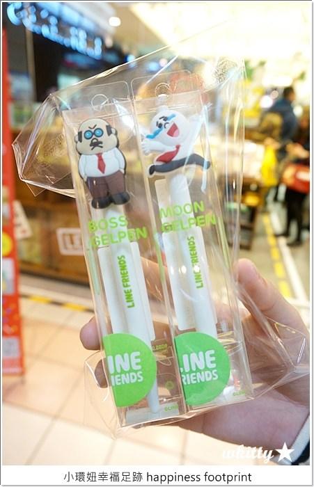 【台北車站LINE專賣店】超萌的巨大熊大等你來,LINE FRIENDS STORE旅行概念店! @小環妞 幸福足跡