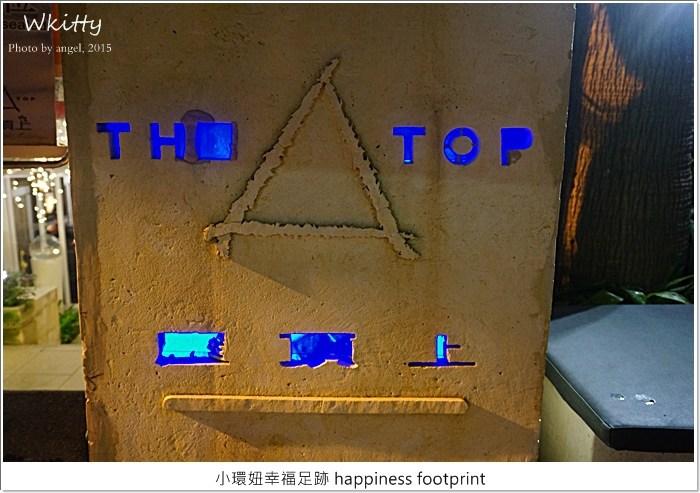 【陽明山景觀餐廳推薦】屋頂上(The Top),情人約會必去夜景餐廳,好浪漫哦! @小環妞 幸福足跡