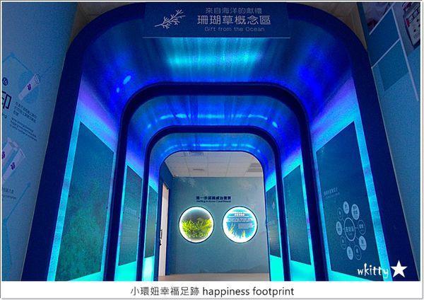 【台南六甲景點】蘭都觀光工廠,超浪漫的LOVE~可以吃的牙膏! @小環妞 幸福足跡