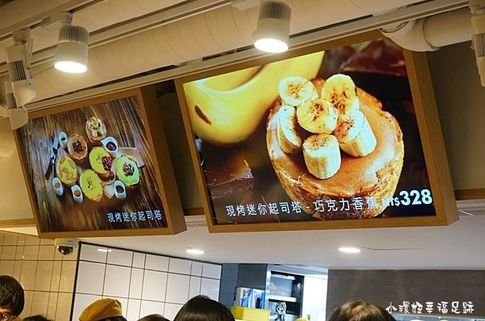 (已歇業)【台北車站PABLO】大阪半熟起司蛋糕開賣,排了整整3小時! @小環妞 幸福足跡