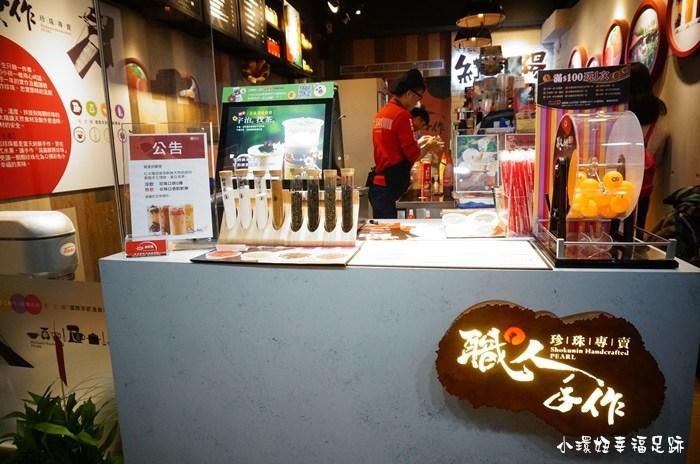 【捷運公館站美食】紅太陽職人手作珍珠專賣茶飲,當日現作珍珠,不添加化學成分、防腐劑,好喝又安心! @小環妞 幸福足跡