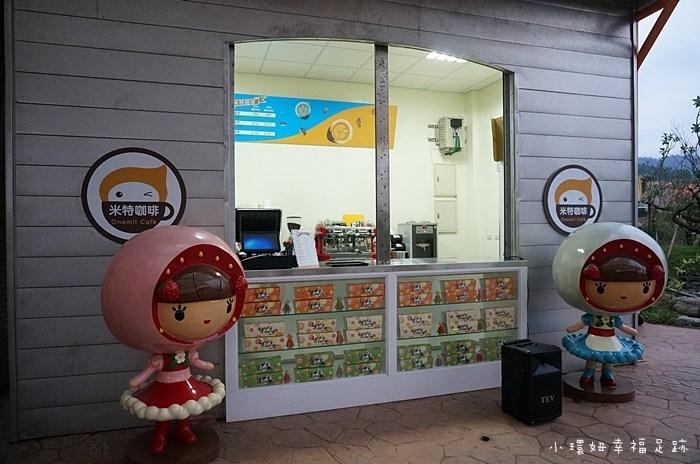 【宜蘭蘇澳新景點】一米特創意美食館,蘇澳冷泉,農家生活的寫景,草莓大福必吃! @小環妞 幸福足跡