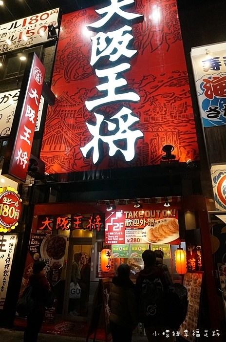 京都 景點,京都自由行,京阪神自由行,京阪自由行,大阪必買,大阪自助,大阪自由行,奈良一日遊,日本必買,日本旅遊,日本自由行,關西自助旅行,關西自由行 @小環妞 幸福足跡
