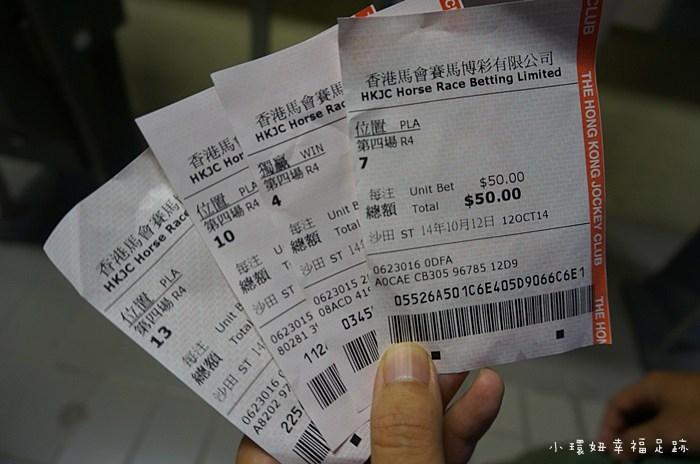 沙田賽馬,沙田賽馬時間,香港景點,香港景點懶人包,香港沙田,香港賭賽馬,香港賽馬,香港賽馬時間,香港賽馬會 @小環妞 幸福足跡