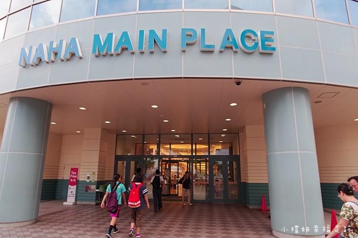【沖繩逛街】NAHA main place,市區必逛百貨,好逛沖繩超市,日系品牌衣服匯集!【37】完 @小環妞 幸福足跡