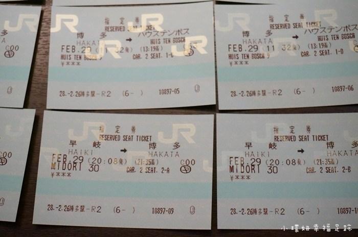 【九州交通】九州必買JR PASS周遊券,購買票券+劃位教學,便宜省荷包推薦!【2】 @小環妞 幸福足跡