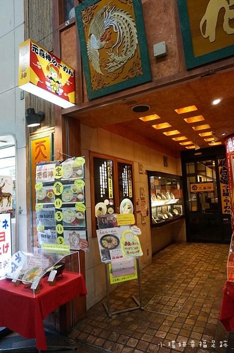 【奈良一日遊】奈良詳盡地圖/交通/必去景點/必吃美食/行程推薦,看這篇就夠【3】 @小環妞 幸福足跡