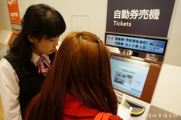 【東京新宿到河口湖】如何到河口湖交通&新宿高速巴士預約訂票教學(2016.4.4起改在新宿南口搭車)【18】 @小環妞 幸福足跡