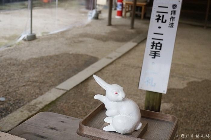 【宇治自由行景點】宇治神社,宇治上神社,可愛兔子籤,推薦逛街路線(33) @小環妞 幸福足跡