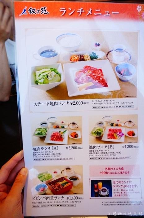 【東京必吃燒肉】敘敘苑燒肉上野店,餐廳有多間分店,好吃推薦(5) @小環妞 幸福足跡
