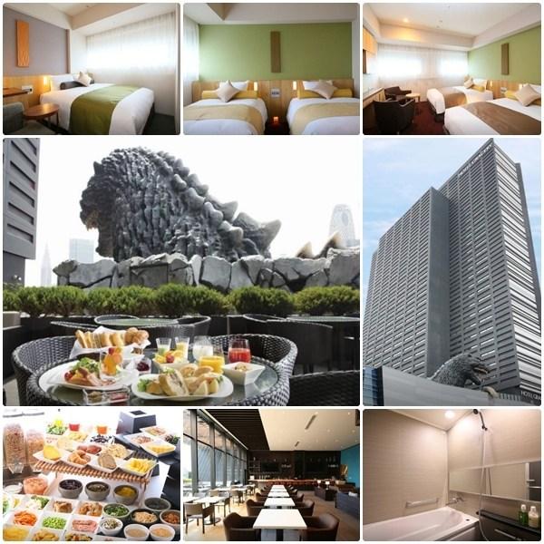 格拉斯麗新宿酒店