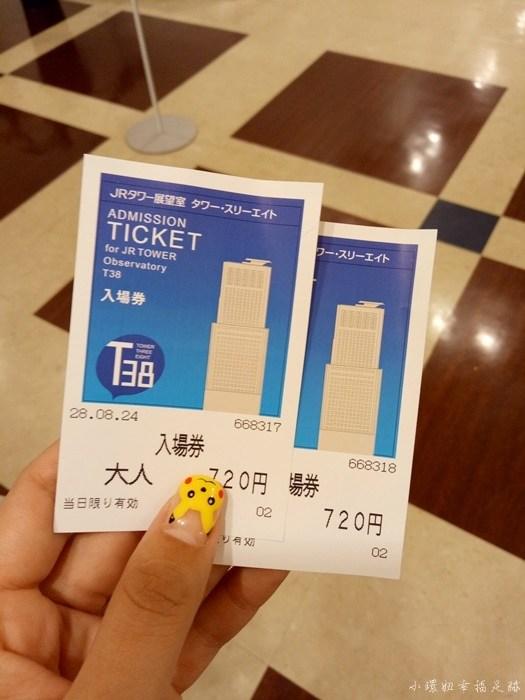 【札幌景點】T38展望台,JR Tower頂樓札幌市容夜景,超美必去! @小環妞 幸福足跡