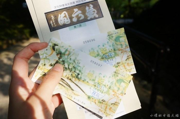 【推薦金澤怎麼玩】必去景點兼六園&金澤城,必吃金箔冰淇淋 @小環妞 幸福足跡