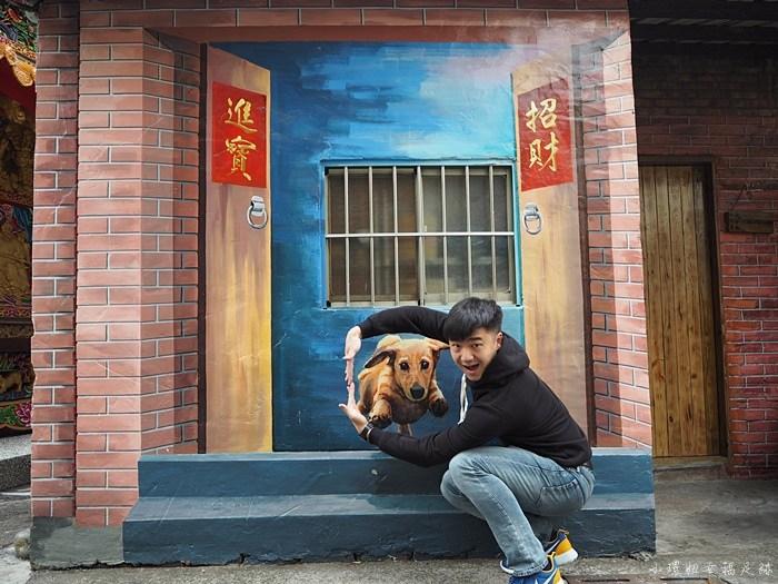 【彰化彩繪村】忠權社區(忠犬社區),狗狗3D彩繪巷景點,超逼真 @小環妞 幸福足跡