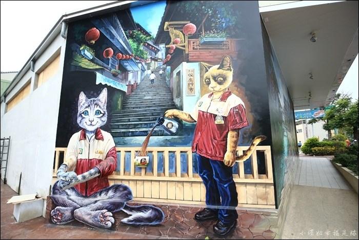 【雲林景點】魔法喵屋7-11斗六保庄門市,貓咪放開那個女孩! @小環妞 幸福足跡
