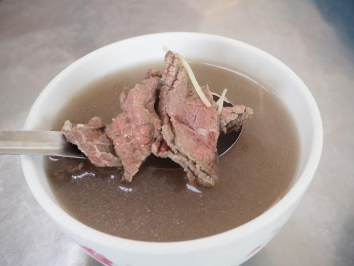 王家牛肉湯