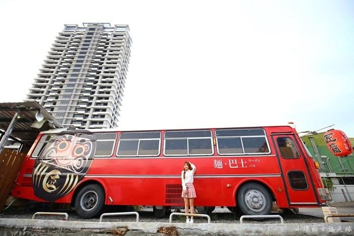 【高雄巴士拉麵】匠麵巴士,什麼!我竟然在巴士上吃拉麵~ @小環妞 幸福足跡