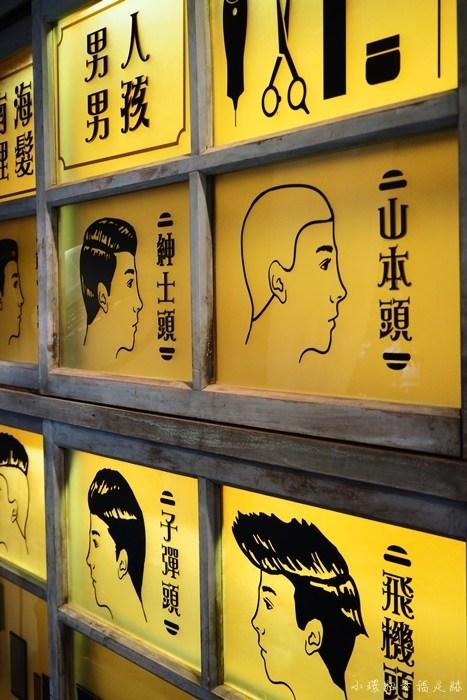【高雄IG熱門景點】南海理髮廳,到底是要來理髮還是吃冰呢?(已歇業) @小環妞 幸福足跡