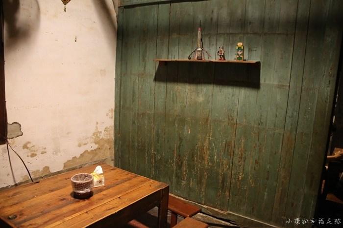 【台南宵夜燒烤】老厝1933,古厝內吃燒烤,老屋餐廳氣氛超級好 @小環妞 幸福足跡