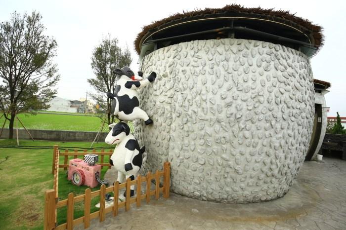 【雲林景點推薦】千巧谷牛樂園牧場,親子們都愛的繽紛乳牛世界 @小環妞 幸福足跡