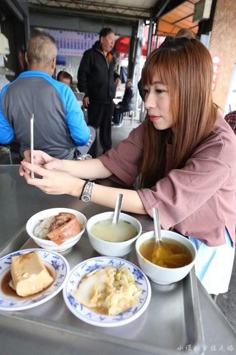 【台中美食】蕭爌肉飯,騎樓下坐滿人的傳統在地小吃,便宜美味 @小環妞 幸福足跡