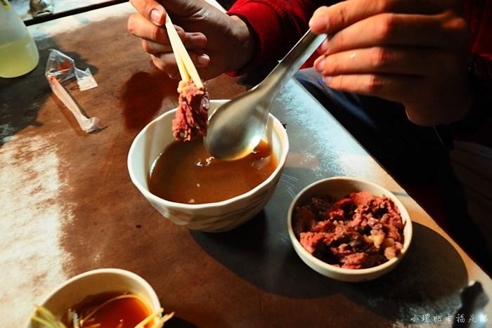 六千牛肉湯,六千牛肉湯排隊,台南必喝牛肉湯,台南牛肉湯 @小環妞 幸福足跡