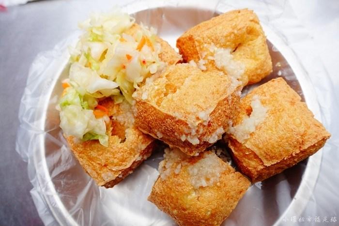 【新竹關西必吃】關西臭豆腐,紅色鐵皮屋炸出超好吃臭豆腐! @小環妞 幸福足跡