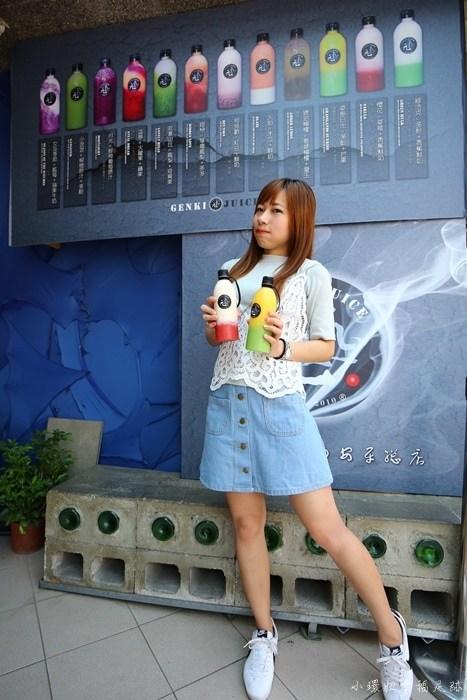【台南安平美食】元氣果汁,漸層飲料色彩繽紛,超夯IG打卡飲料店 @小環妞 幸福足跡