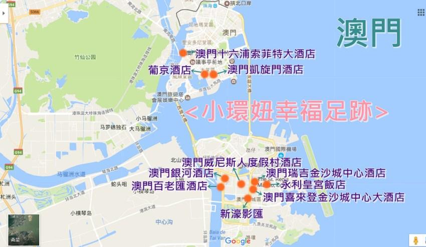 澳門酒店地圖