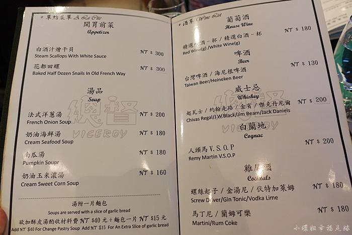 台北cp值高美食,台北牛排,台北牛排吃到飽,台北牛排推薦,台北牛排館,台北美食,總督牛排,總督西餐廳 @小環妞 幸福足跡