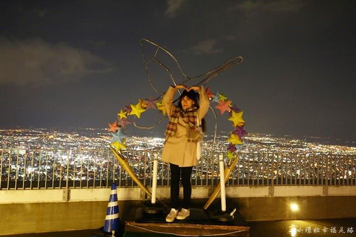 【藻岩山夜景】北海道札幌必去景點,日本新三大夜景之一(影片) @小環妞 幸福足跡