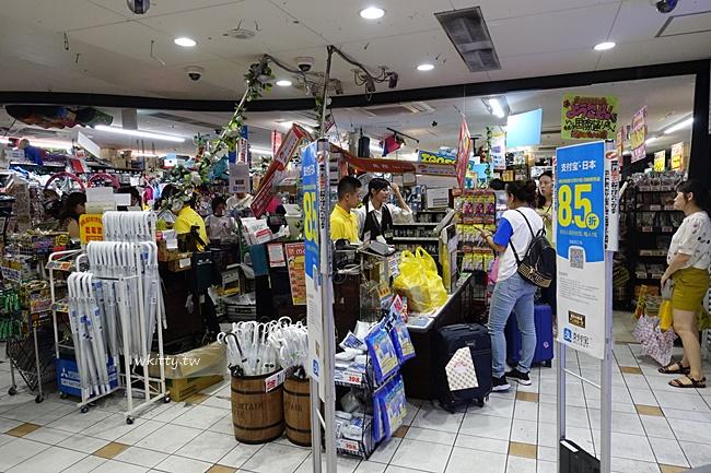東京購物懶人包,沖繩景點懶人包,沖繩行程懶人包,沖繩逛街懶人包 @小環妞 幸福足跡