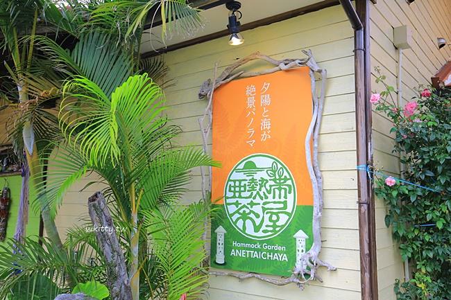 沖繩景點懶人包,沖繩美食懶人包 @小環妞 幸福足跡