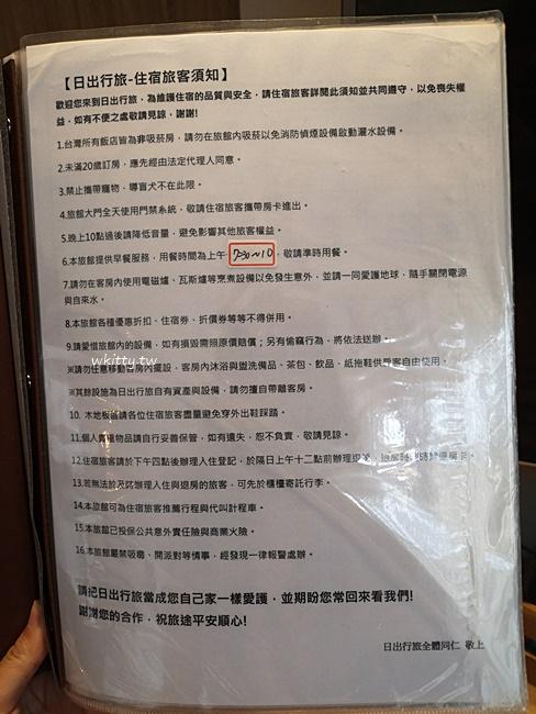 嘉義飯店懶人包 @小環妞 幸福足跡
