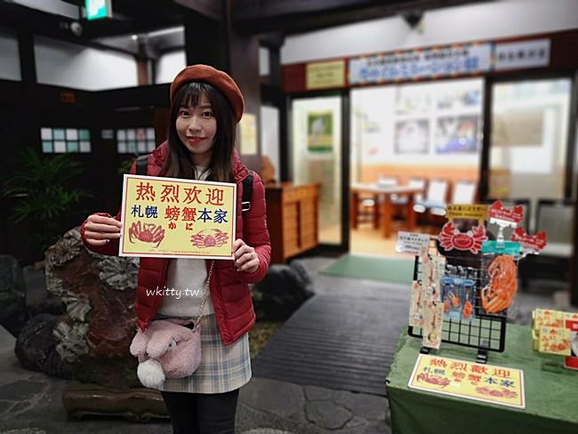 【蟹本家かに本家】名古屋螃蟹大餐,北海道札幌蟹本家連鎖專門店 @小環妞 幸福足跡