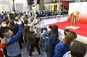 Olympic Flame coronavirus Japan AP
